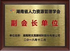 云顶娱乐yd53330官方网站(yd5333.com)